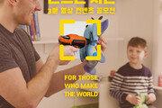 [알립니다]세상을 만드는 시간 3분 영상 콘텐츠 공모전