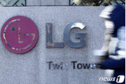 """SK """"LG 사실 왜곡, 도 넘었다""""…LG """"가해자가 피해보상해야"""""""