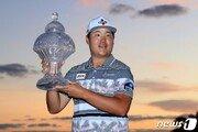 '디펜딩 챔피언' 임성재, PGA투어 혼다 클래식 2연패 도전