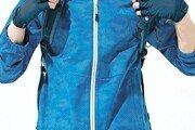 변덕스러운 봄 날씨 이기는 필수템, 방풍 재킷