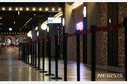 극장가 여전히 썰렁…2월 관객 311만명 58% 급감