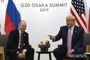 """美 """"러시아, 트럼프 재선 위해 정보공작…푸틴 지시 가능성"""""""