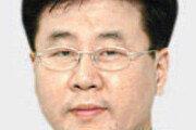 [오늘과 내일/박중현]노무현·문재인 정부의 '종부세 평행이론'