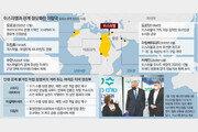 이스라엘·수니파 아랍국 밀착으로 탄력받는 중동판 나토 구상