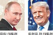 """""""러시아, 작년 대선서도 트럼프 당선 공작… 푸틴 지시한 듯"""""""