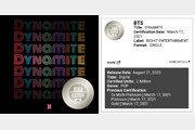 방탄소년단 'Dynamite', 美 레코드산업협회 더블 플래티넘 싱글 인증