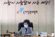 """""""혼자 있어? 내가 갈까""""…인권위 결정문에 나타난 박원순 성적 괴롭힘"""