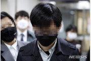 """'동료 성폭행' 前박원순 비서 측, 2심서 """"합의 시간달라"""""""