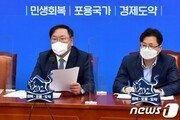 """與, 고민정 사퇴에 野 """"박영선이 사퇴해야"""""""
