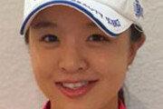 [그린에서]세계 2위 김세영, 메디힐과 3년 후원계약 外