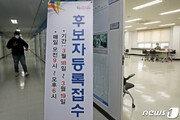 '민주당 93%' 서울시의회 …새 서울시장, 낯선 국면 맞을까?