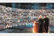 팬데믹 이긴 '믿음의 목회'… 박옥수 목사, 세계 목회자들 깨운다