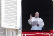 """교황 """"인종차별은 빨리 변이하고 숨어있는 바이러스"""""""