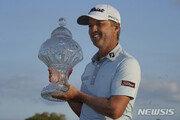 맷 존스, PGA 투어 혼다클래식 우승…임성재, 공동 8위