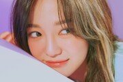 김세정, 1년 만에 두 번째 미니앨범…릴보이 피처링