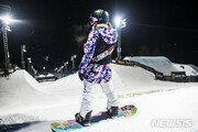 클로이 김, 스노보드 월드컵 여자 하프파이프 우승