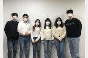 세종대 학생들, MS주최 세계 최대 IT경진대회 파이널 진출