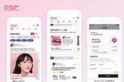 [Online Community Info]4월 '온라인 베이비페어' 개최 外