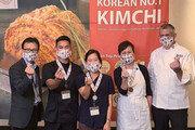 '글로벌 넘버 원', 한국김치 열풍 이끄는 종가집