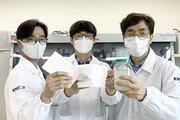 한달 내 분해되고 재사용 가능한 마스크, 국내 연구진이 개발