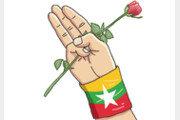미얀마의 평화[임용한의 전쟁사]〈154〉