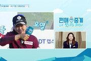 """KLPGA 최혜진 """"평균 퍼팅 31개→29개 줄이도록 노력"""""""