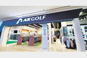 인기 골프 클럽-용품 최대 77% 할인