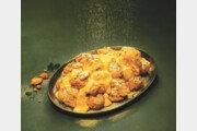 체다치즈+고다치즈 '진한 풍미' 젊은 입맛 사로잡을 새로운 치킨