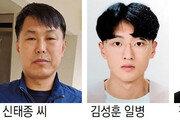 추락-화재현장서 생명 구한 3인 청암재단, '포스코히어로즈' 선정