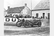 [류청희의 젠틀맨 드라이버]100년 전 탄생… 벤틀리의 이상 담은 첫 차