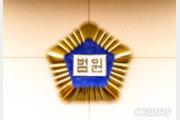 6·25 납북 피해자 가족, 北·김정은 상대로 손배소 승소