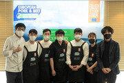 아일랜드 식품청 주최, 'EAST MEETS WEST' 쿠킹 콘테스트 성료