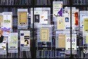 미래 도서관의 모습은?…디지털로 만나는 국립중앙도서관 [원대연의 잡학사진]