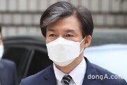 윤석열 지지율 1위 한 날, 조국딸 의혹조사 지시한 文정부