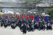 미국·영국, 미얀마 군부 소유 대기업 추가 제재 발표
