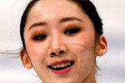 女피겨 베이징 겨울올림픽 3명 출전권 획득 '청신호'