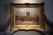 100년 만에 첫 공개된 고흐의 '몽마르트르 거리 풍경'…낙찰가는?