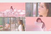 '11kg 감량' 박봄, MV 티저서 전성기 시절 비주얼…쿠시 프로듀싱