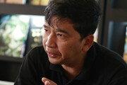 """""""5·18로부터 용기와 교훈 얻어""""…미얀마 민주운동가 '감사 편지'"""
