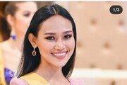 """""""제발 살려주세요"""" 국제 도움 요청위해 미인대회 참가한 '미스 미얀마'"""