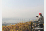 미세먼지 뒤덮인 서울 하늘… 27일 비 오면 해소