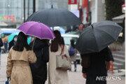 [날씨]미세먼지 씻기는 토요일 봄비…오후 전국 확대