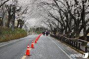 [날씨] 일요일 오전부터 비 대부분 뚝…일부지역 강풍 '유의'