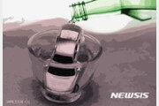 음주-뺑소니-무면허 운전자 사고내면 보험 처리 못 받는다