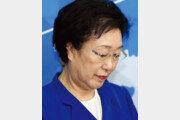 여성운동권 '자매애'도 여권이 한명숙 '손절' 못 하는 이유 중 하나