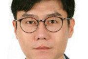 [광화문에서/윤완준]'제2위안부합의' 나올까… 우려하는 공무원들
