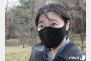 """임은정 """"검찰 '제식구 감싸기' 불식 위해 엄정 감찰"""""""