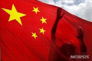 홍콩서 52년만에 아카데미 중계 무산…중국 심기 건드렸나
