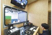 VR스튜디오-하이브리드 강의실 운영 최첨단 시설 갖춘 원격교육 선도대학