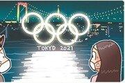 [신문과 놀자!/주니어를 위한 칼럼 따라잡기]무관중 도쿄 올림픽